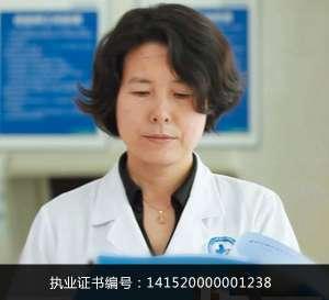贵阳最好的银屑病专家-江清华